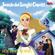 Jeanie dai Lunghi Capelli - Rocking Horse Top 100 classifica musicale  Top 100 canzoni per bambini