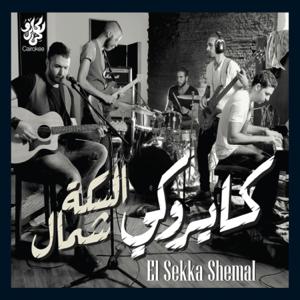 Cairokee - El Sekka Shemal