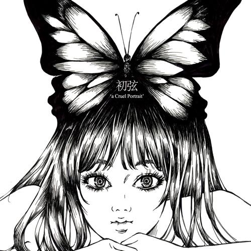 Chohyun – A Cruel Portriat – EP