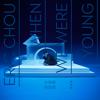 Eric Chou - Enough artwork