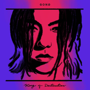 宮閣 - King of Destruction