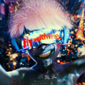 Fly With Me - millennium parade � ghost in the shell: SAC_2045