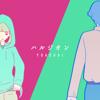 YOASOBI - ハルジオン アートワーク