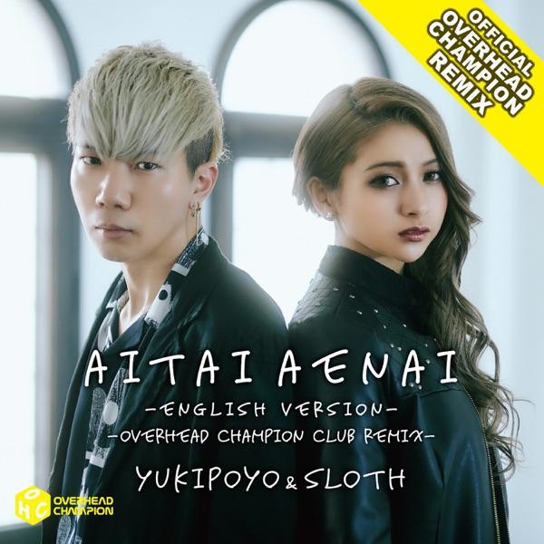 AITAI AENAI (English Version) [OVERHEAD CHAMPION CLUB REMIX] - Single
