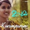 Kavumpuram From Upama Single