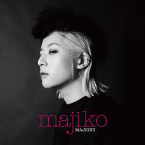 Majiko - Majigen - EP