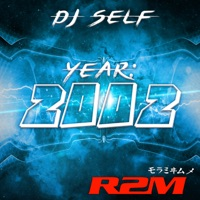 Year: 2002 - EP Mp3 Download