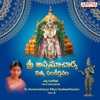 Sri Annamacharya Nitya Sankeerthanam Vol 6