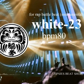 ‎Rap Battle Beat Old White 23 Bpm80 Royalty Free Beat (Hiphop Instrument) -  Single by zipsies beat shop