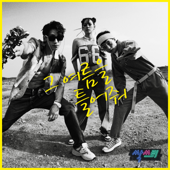 [Download] Play the Summer MP3