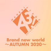 Brand new world ~AUTUMN 2020~