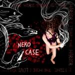 Neko Case - City Swans