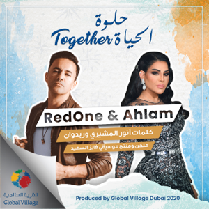 Ahlam & Redone - Together