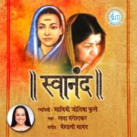 Lata Mangeshkar - Swanand - Single artwork