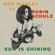 Sun Is Shining (feat. Robin Schulz) - Bob Marley