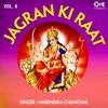 Jagran Ki Raat Vol 6 Mata Bhajan