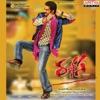 Rabhasa Original Motion Picture Soundtrack