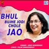 Bhul Bujhe Jadi Chole Jao Single