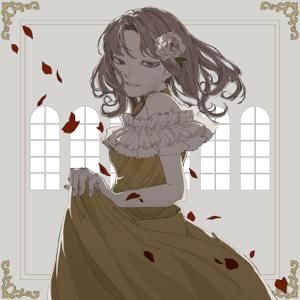 Kashi Moimi - 渇愛
