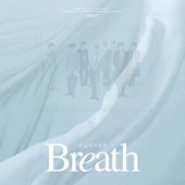 Breath - GOT7