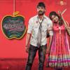 Vijay Prakash, Diwakar & Ajesh - Nenjukulle Nee artwork