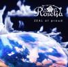 Roselia - ZEAL of proud アートワーク