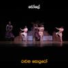 Ravana Brothers - Dole (feat. Manoj Alawathukotuwa & Pradeep Muthukudarachchi) artwork