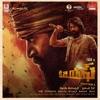 KGF Chapter 1 (Telugu) [Original Motion Picture Soundtrack] - EP