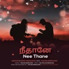 Nee Thane feat Thilina Boralessa Single