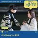 Download lagu Sunjae - I'm Missing You