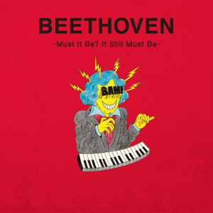 Aoi Mizuno - BEETHOVEN -Must It Be? It Still Must Be-