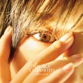 Against - Sayaka Yamamoto