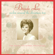 Rockin' Around the Christmas Tree (Single) - Brenda Lee
