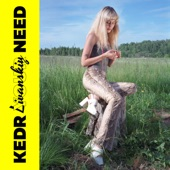 Kedr Livanskiy - Sky Kisses (На танцполе)