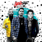 Oud Al batal - Hassan Shakosh & Omar Kamal
