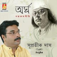 Supratik Das - Shaono Rate Jodi artwork