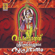 Kanikanumneram - Radhika Thilak