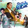 Mister Kalakar Original Motion Picture Soundtrack Single