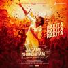 Rakita Rakita Rakita From Jagame Thandhiram - Santhosh Narayanan, Dhanush & Dhee mp3