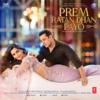 Prem Ratan Dhan Payo (Original Motion Picture Soundtrack)