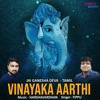 Vinayaka Aarthi Single