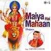 Maiya Hai Mahaan Mata Bhajan