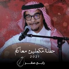 Ala Kathher Alqased
