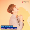 YoungJae - Everything For You artwork