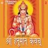 Shri Hanuman Kavach