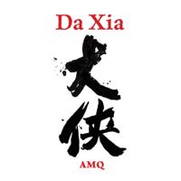 Anton Mangold Quartett - Da Xia (feat. Anton Mangold, Felix Schneider-Restschikow, Theodor Spannagel & Zhitong Xu) artwork