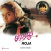 Roja (Malayalam) [Original Motion Picture Soundtrack]