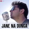 Jane Na Dunga