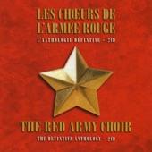 Alexandrov Red Army Choir - La Marseillaise