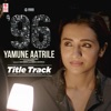 96 Yamune Aatrile Title Track From 96 Yamune Aatrile Single